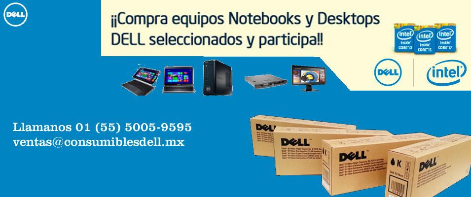 Consumibles Dell, Refacciones Dell, Servidores Dell, Dell Toner, Cartucho Dell, memoria ram Dell